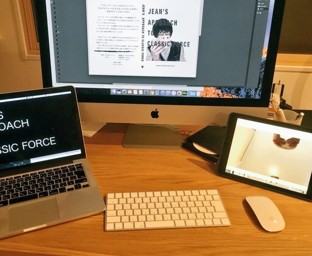 MacとiPhoneの便利な関係