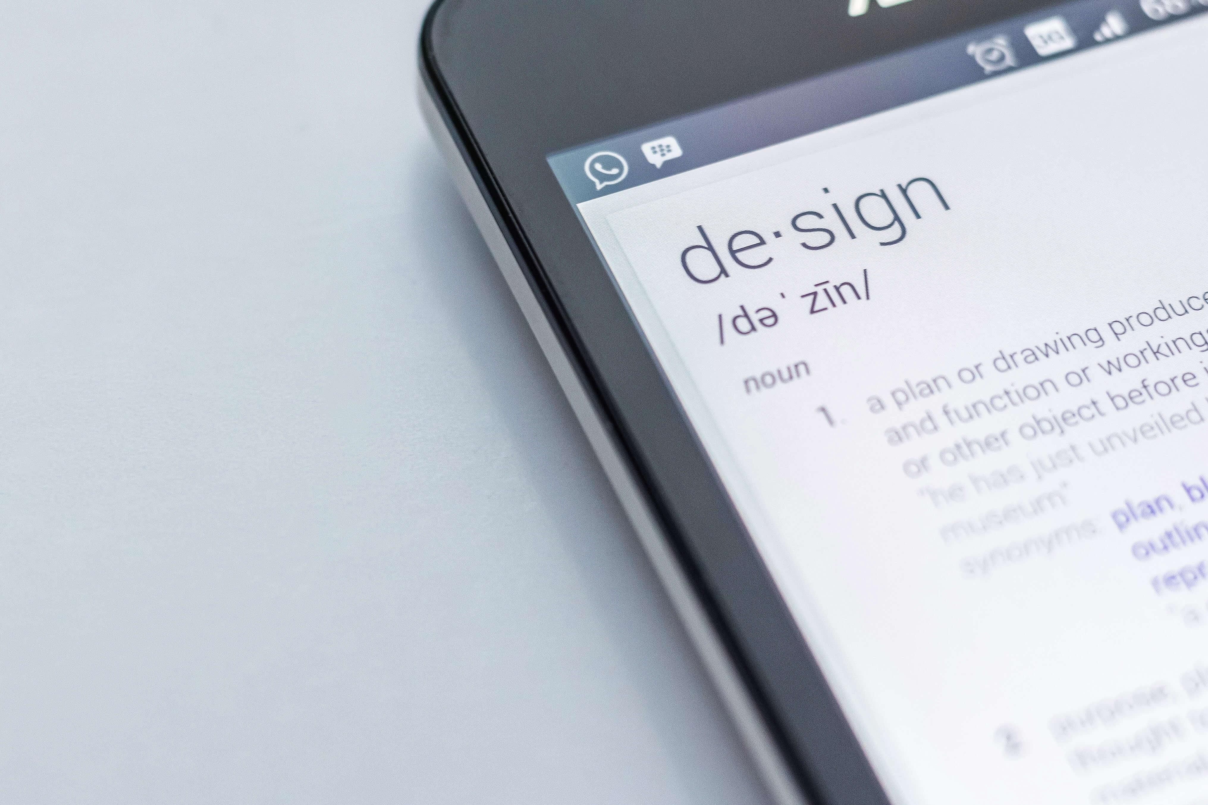 デザインの基礎、製作以前の話