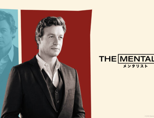 THE MENTALISTの適当解説。その4(シーズン1終了まで)